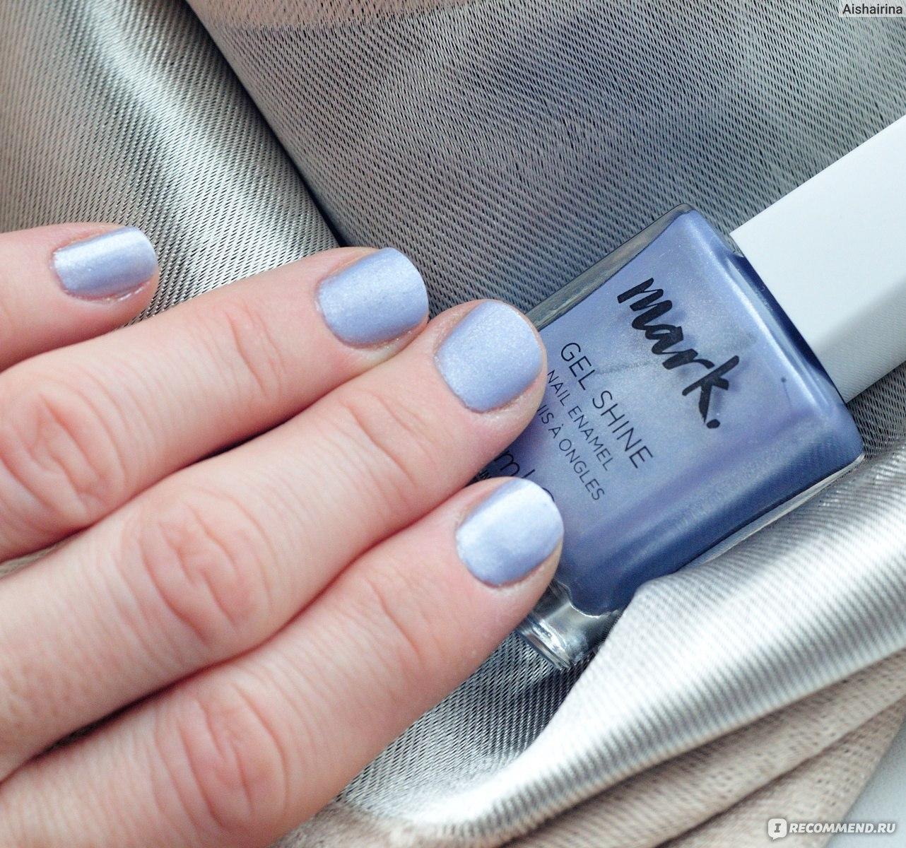 Лак для ногтей гель эффект mark где в москве купить косметику для ухода за лицом premium