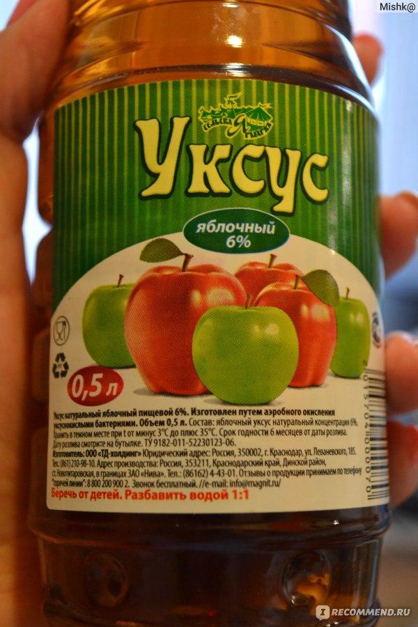Но стоит добавить, что сахар и небольшое количество уксуса (винный, яблочный)