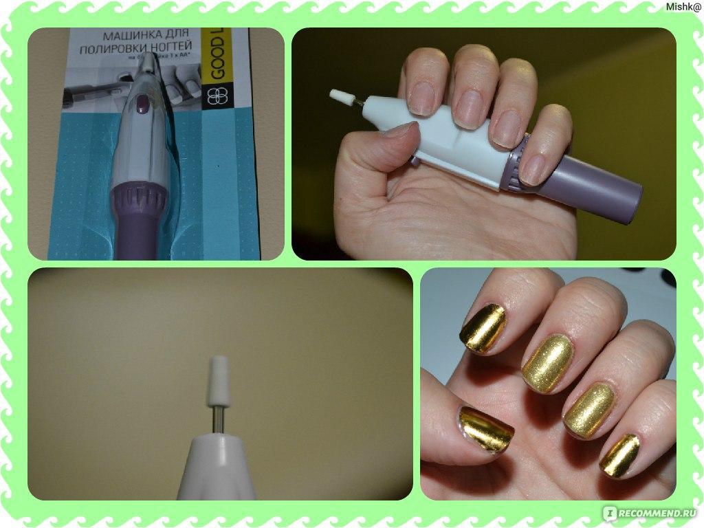 Полировка для ногтей своими руками