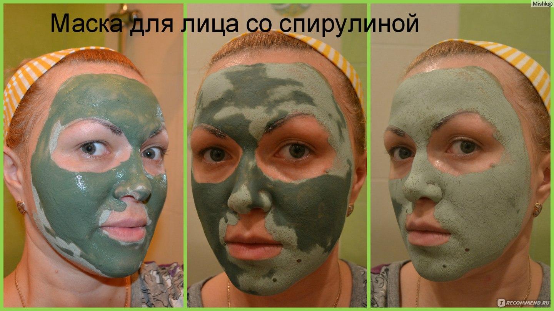 Сушеная ламинария маски для лица в домашних условиях