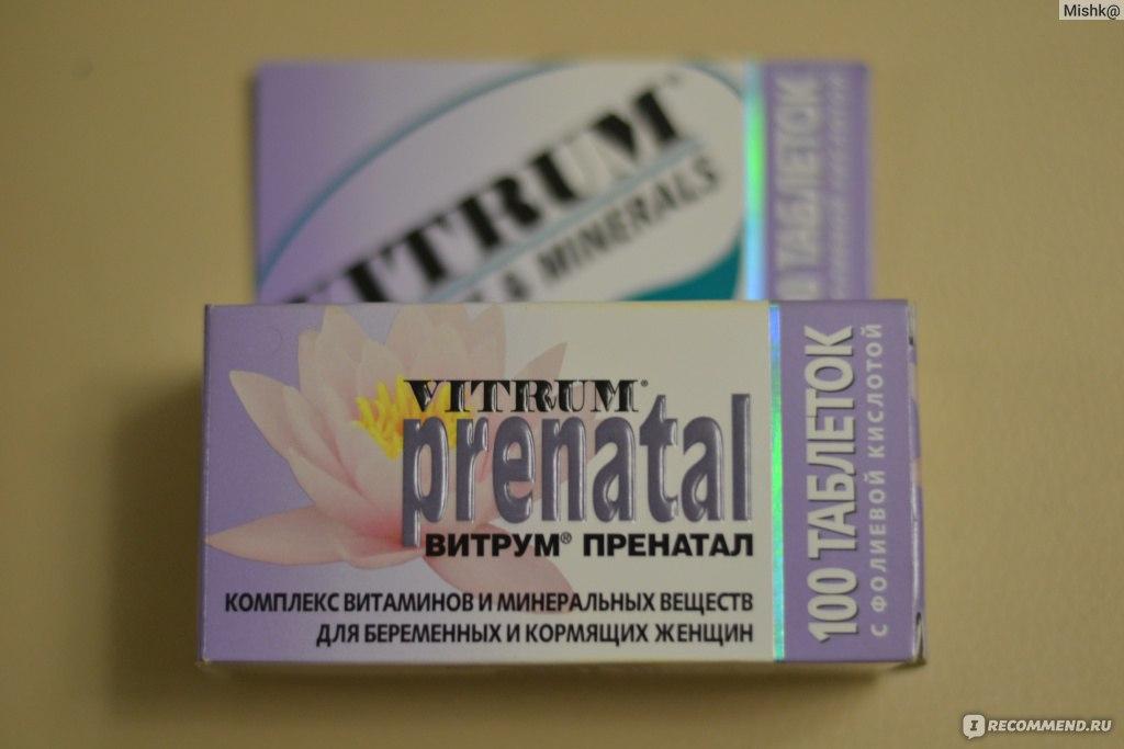 Инструкция Поливитамины Елевит Vitrum Prenatal