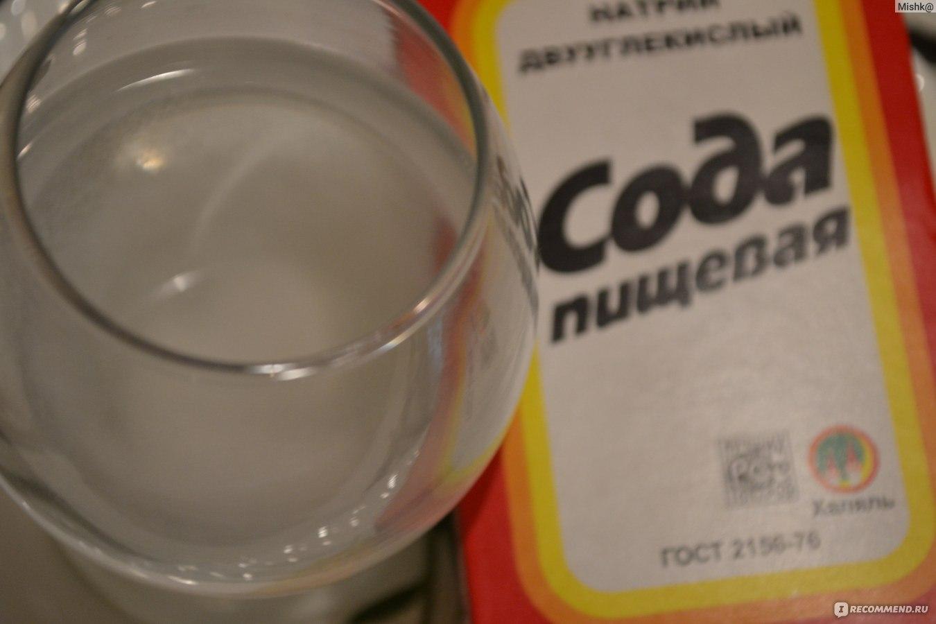 Лечит ли сода пищевая при гипертонии