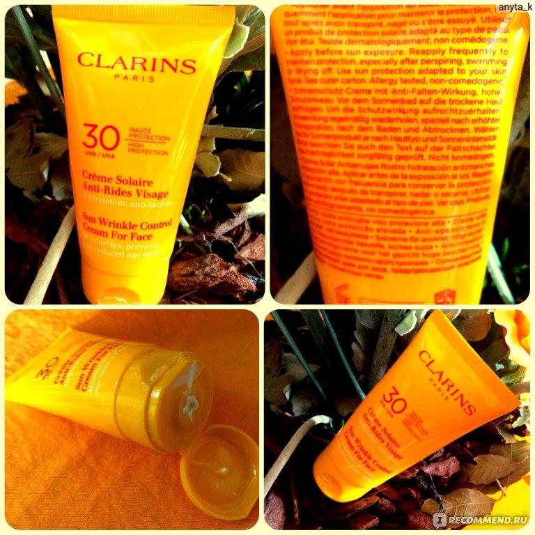 солнцезащитный крем для лица предупреждающий появление морщин spf 50 отзывы