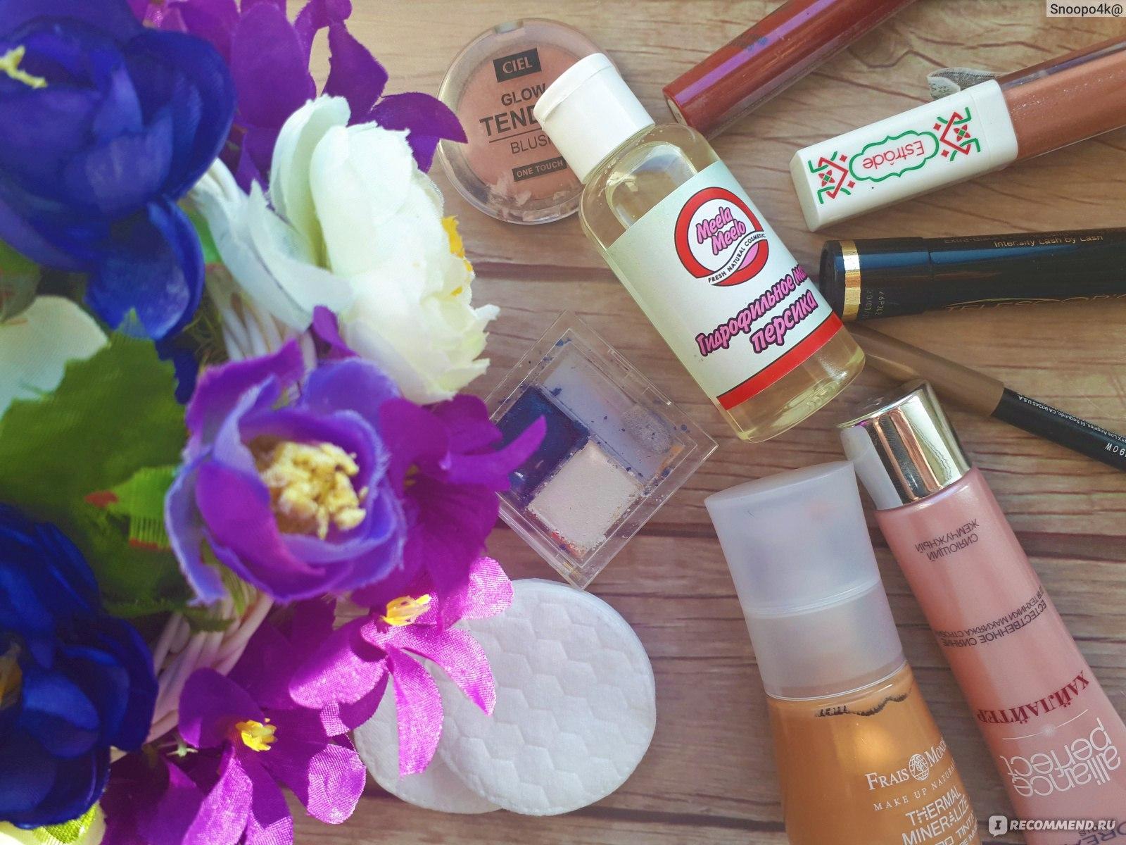 Персиковое масло снятия макияжа