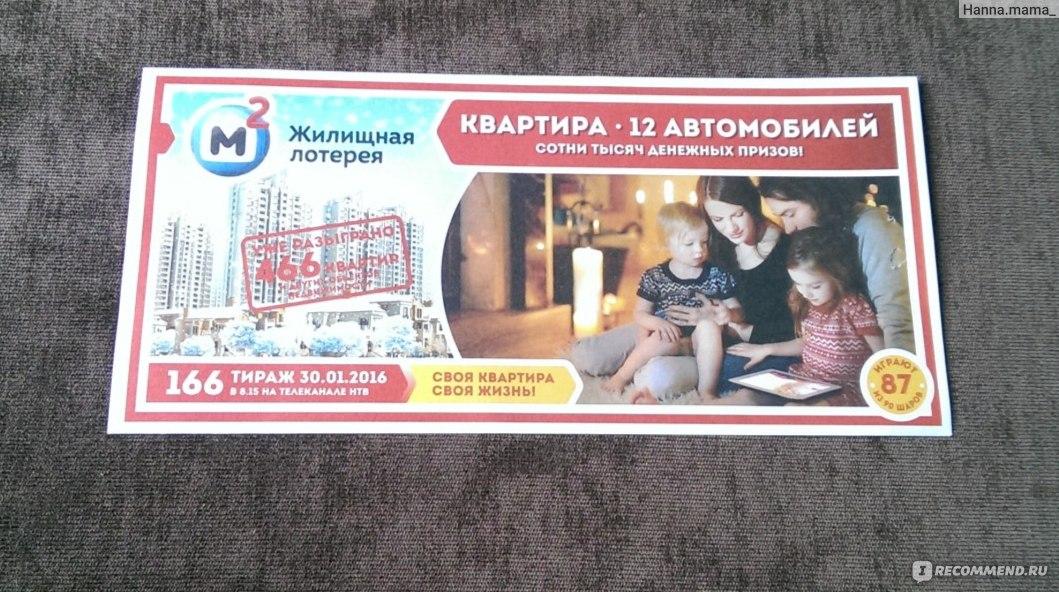 http://irecommend.ru/sites/default/files/imagecache/copyright1/user-images/290233/bhcPVZ32KiHRZaHmNKGz1w.jpg