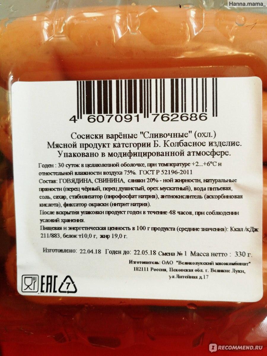 Бошки безкидалова Белгород фото как выглядит спайс красными крупинками
