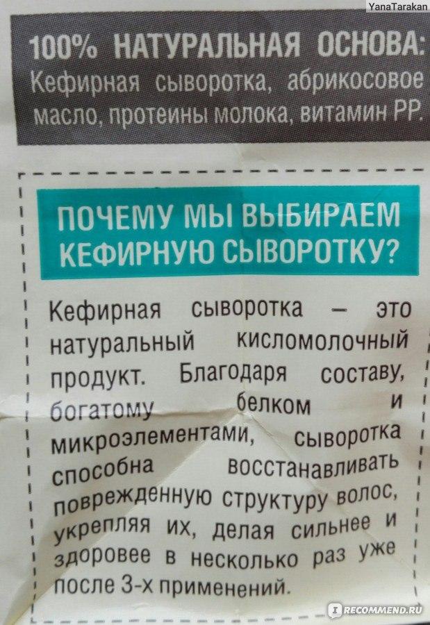Перевод составов косметики