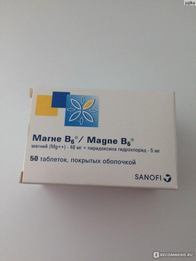 Магний в6 при беременности при тонусе матки