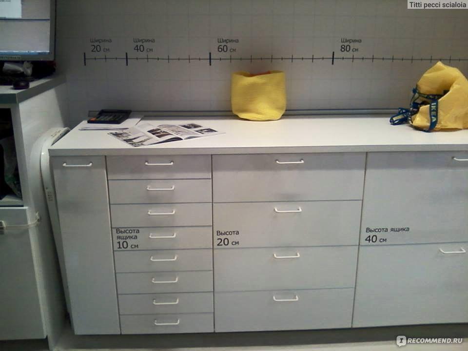 Шкафы для кухни  отдельно икеа