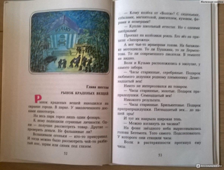 Курляндский книги скачать