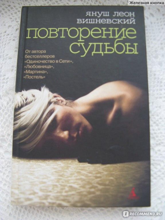 o-samom-intimnom-kniga