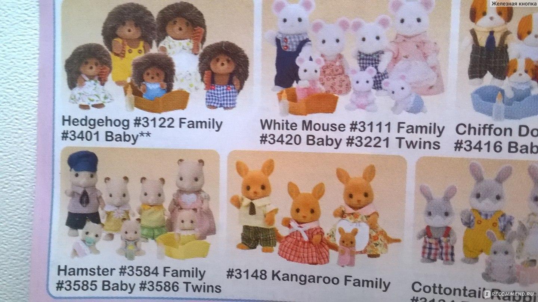 Игрушки для девочек купить в интернетмагазине V3Toysru