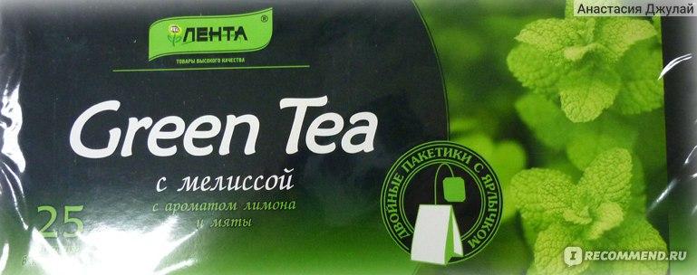 Три дня на зеленом чае