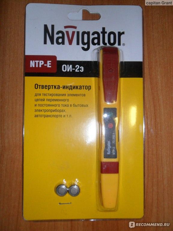 навигатор Ntp-e 70-250 V инструкция - фото 4