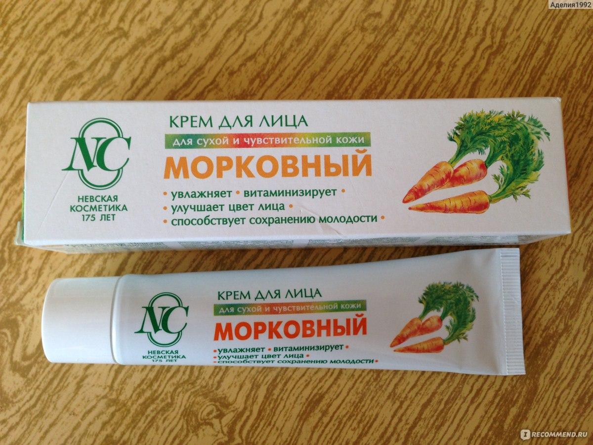 Крем морковный своими руками 46