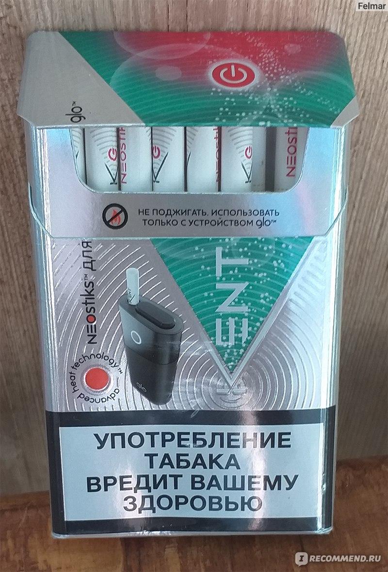Стики табачные glo электронная сигарета иваново купить цены