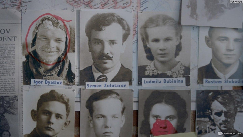 dokumentalniy-film-tayna-perevala-dyatlova