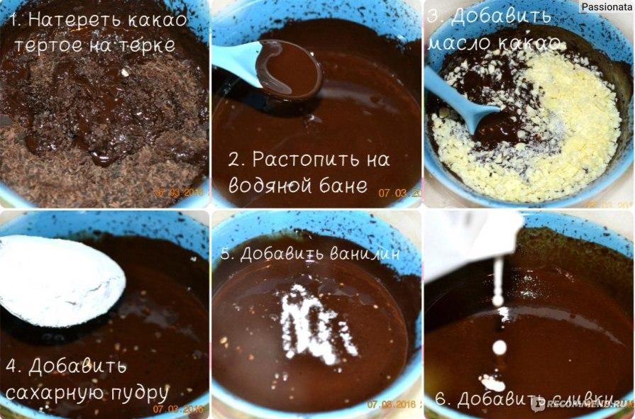 Глазурь рецепт пошагово в домашних условиях из какао