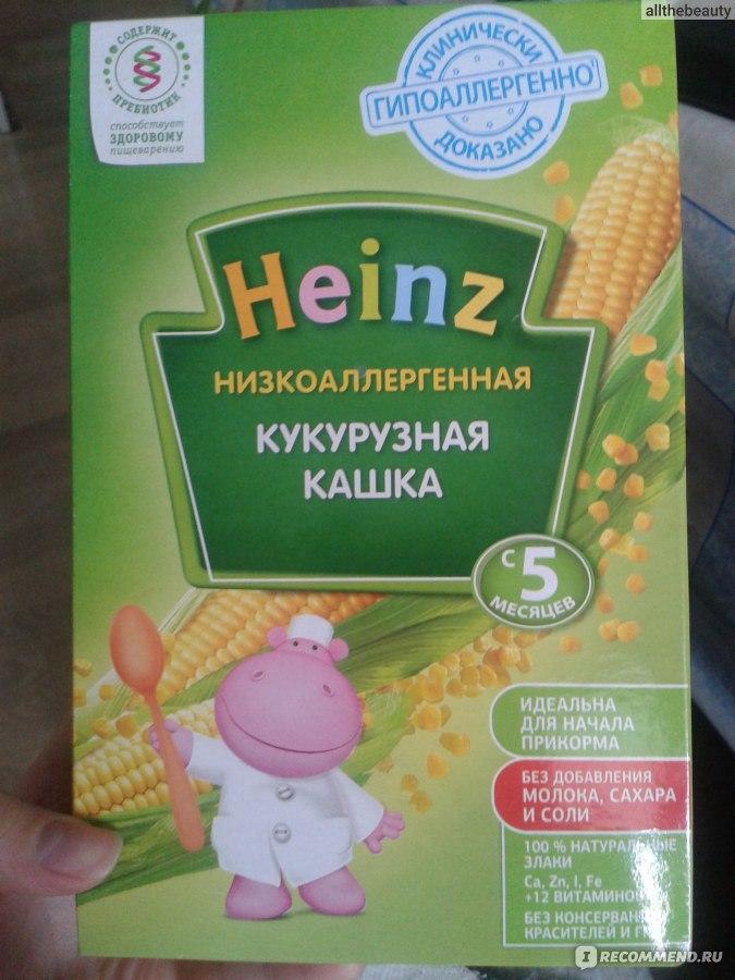 аллергия на кукурузную муку
