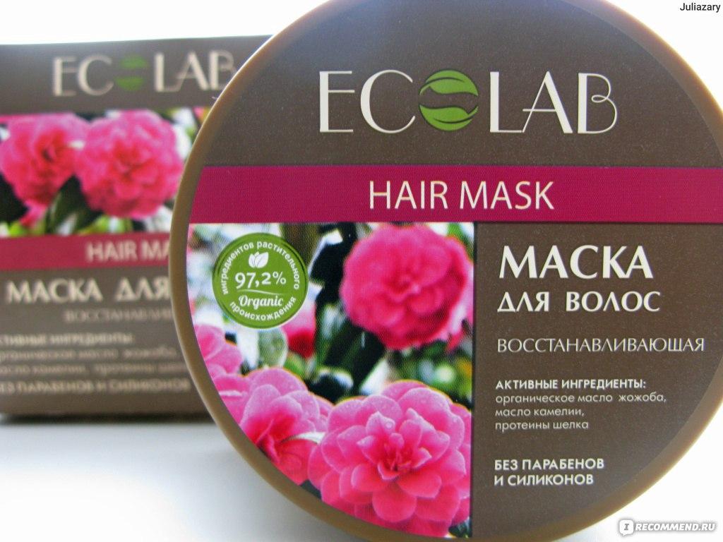 маска востанавливающая для волос