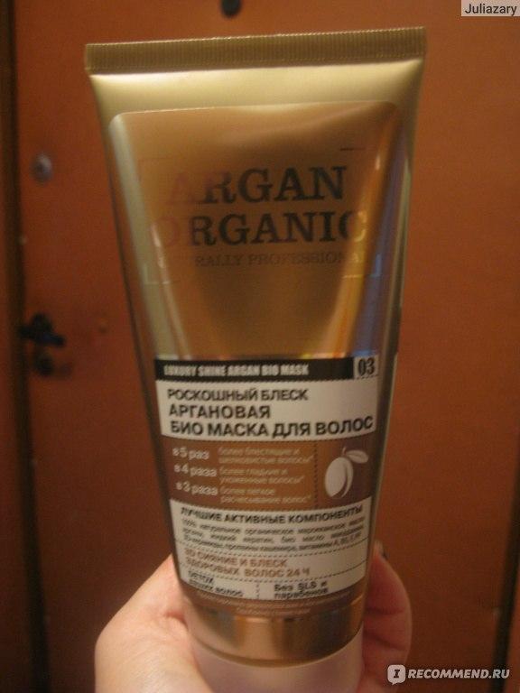 томатная маска для волос от органик шоп