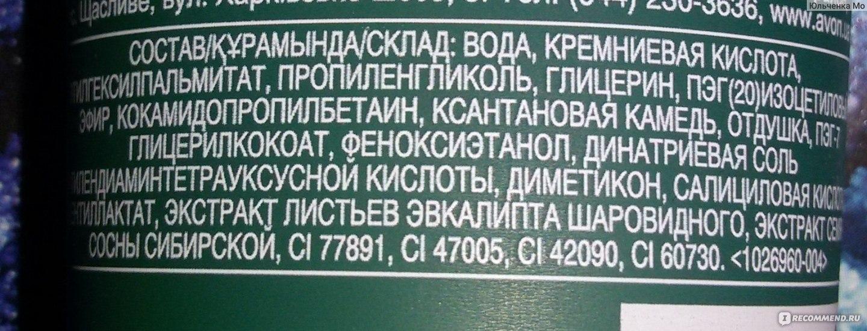 Русская в ванной 1 фотография