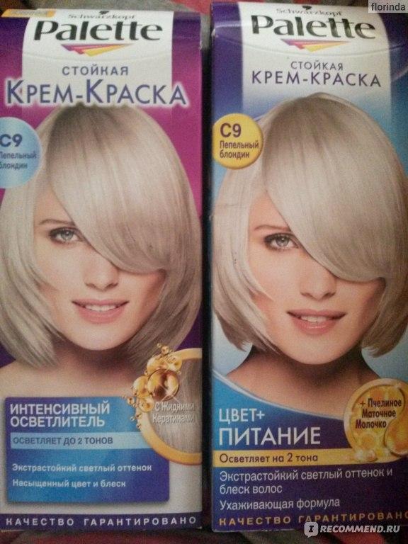 Как в домашних условиях убрать желтизну с окрашенных волос 183