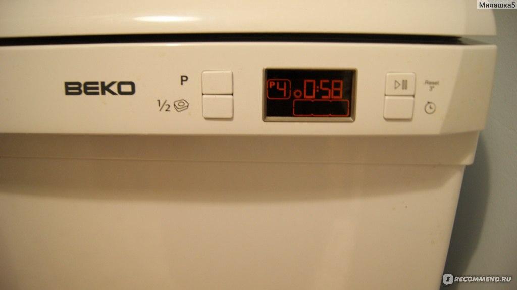 Ремонт посудомоечной машины века своими руками 126