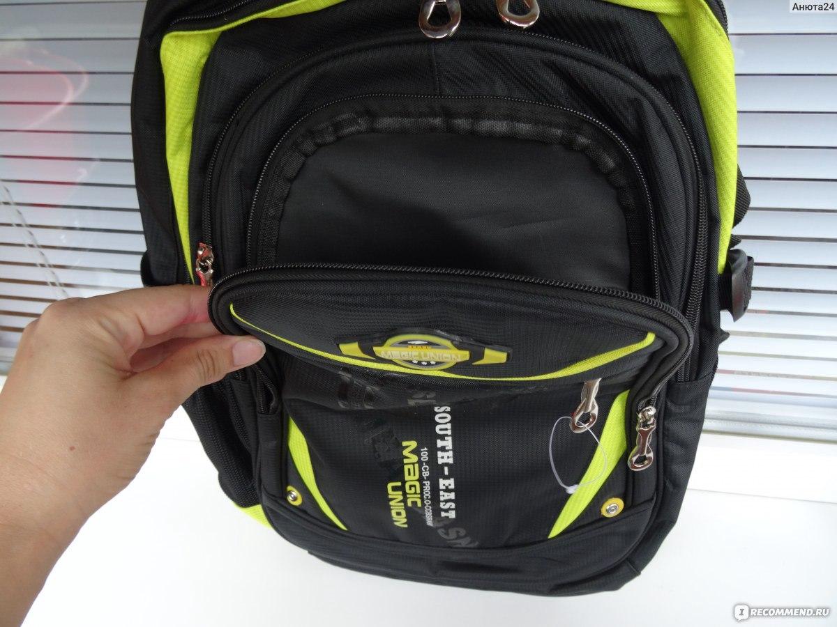 33d41aead2d2 Рюкзак школьный Aliexpress 2016 New Children School Bags For Girls Boys  High Quality Children Backpack In