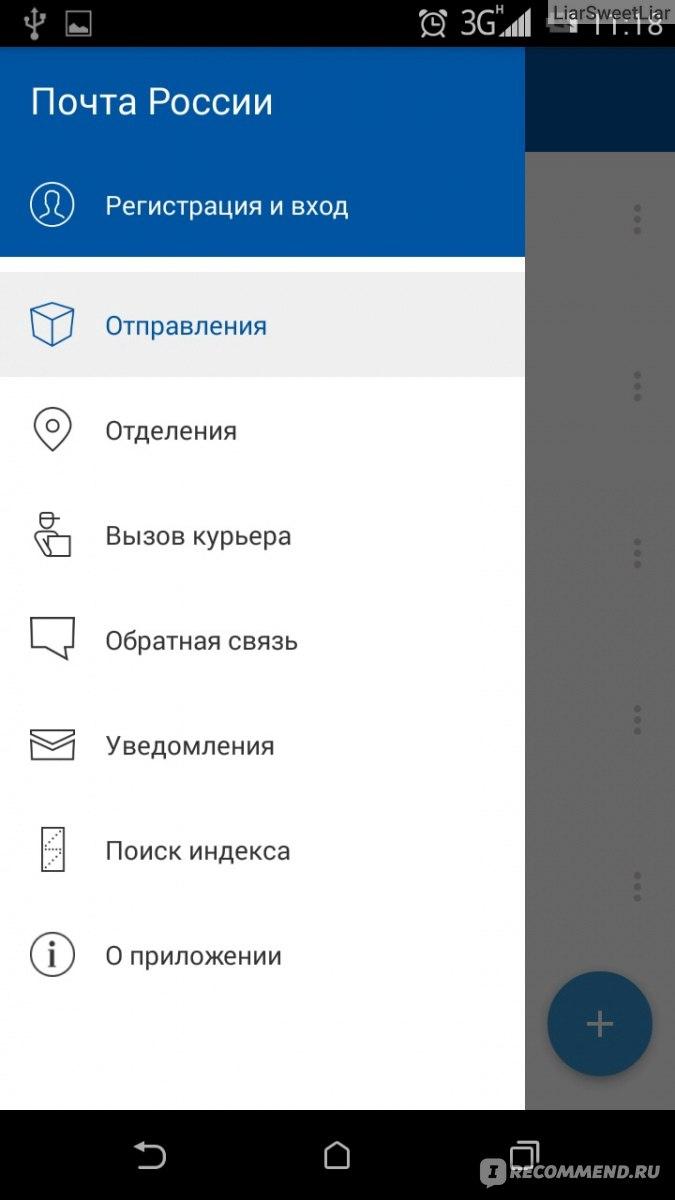 Доверенность на почту россии от юридического лица