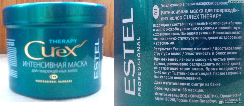 Маска для волос восстанавливающая estel