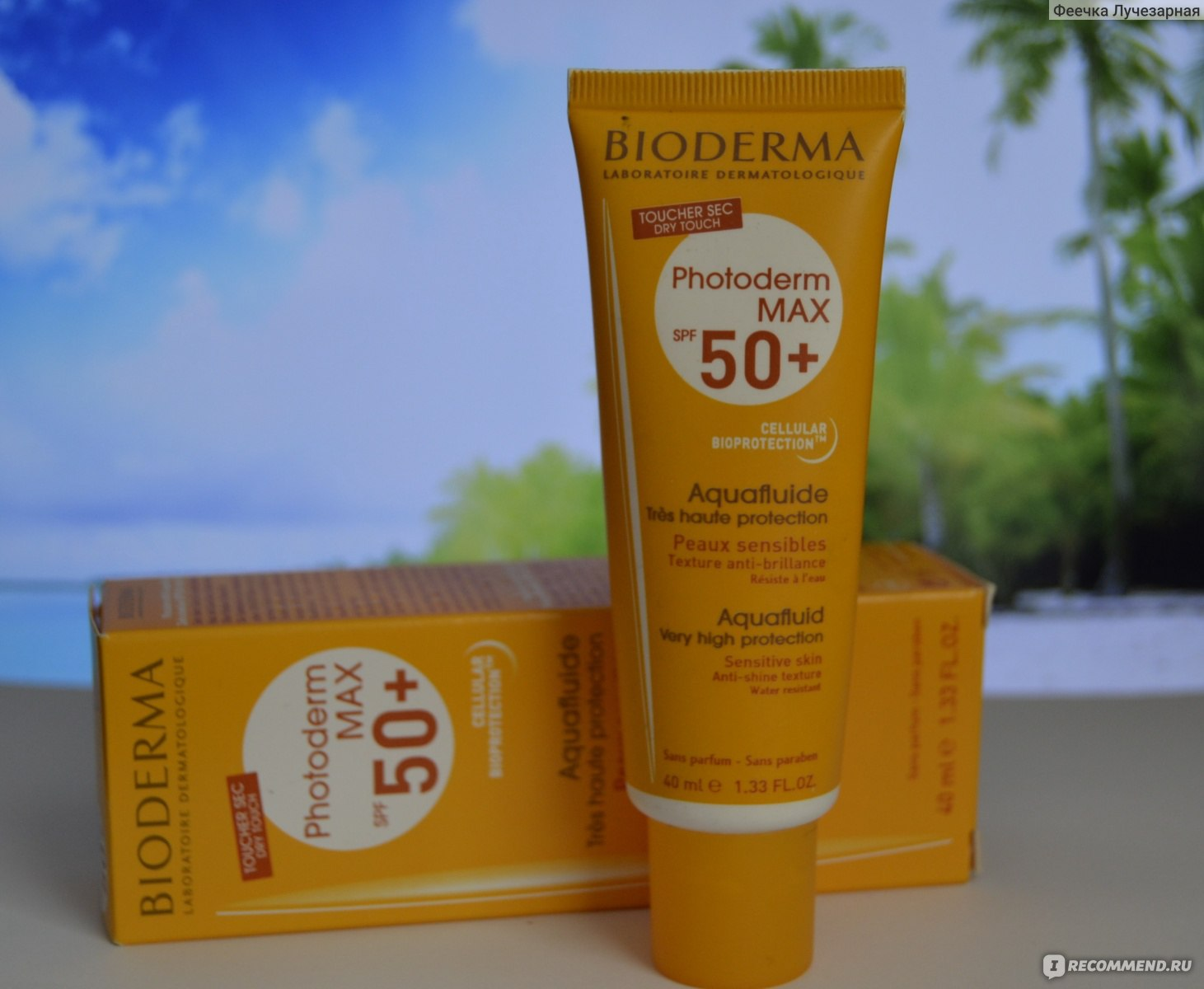 Bioderma photoderm max spf 100 tinted sun cream 1000 Amazing