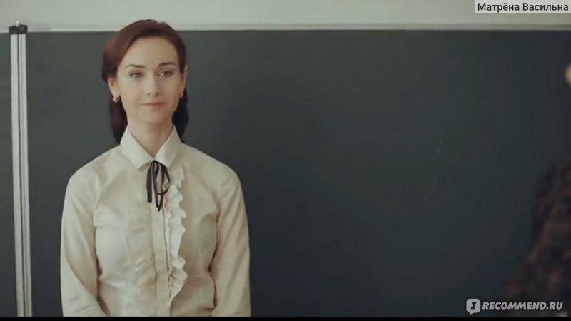«Смотреть Фильм Моя Любимая Учительница» / 2004