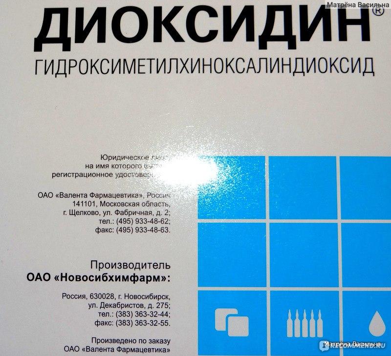 катадолон инструкция по применению ампулы - фото 5
