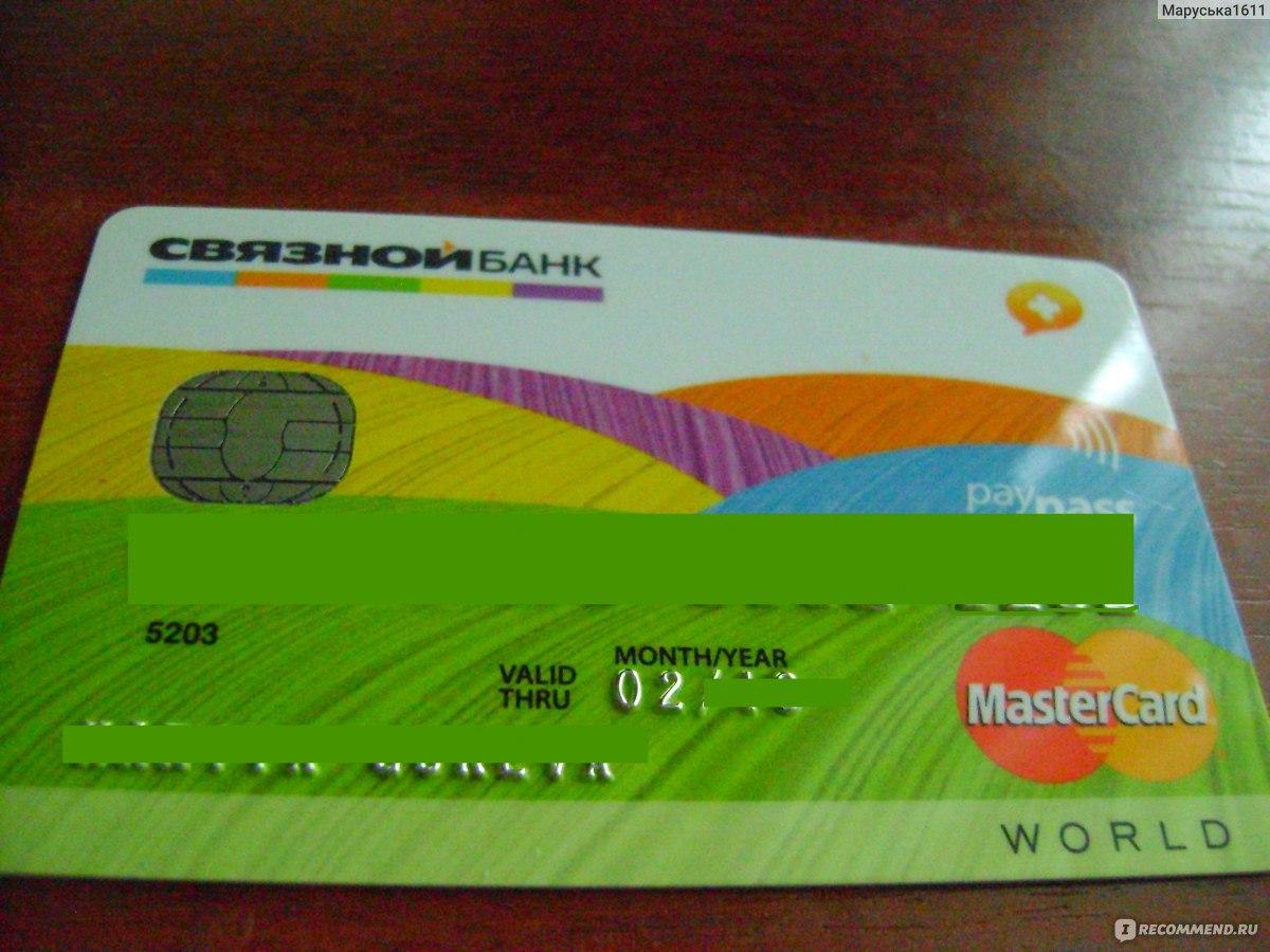 Что за банковская карта с 18 цифрами