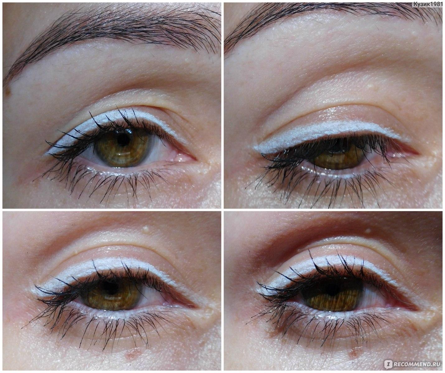Eye brightener makeup