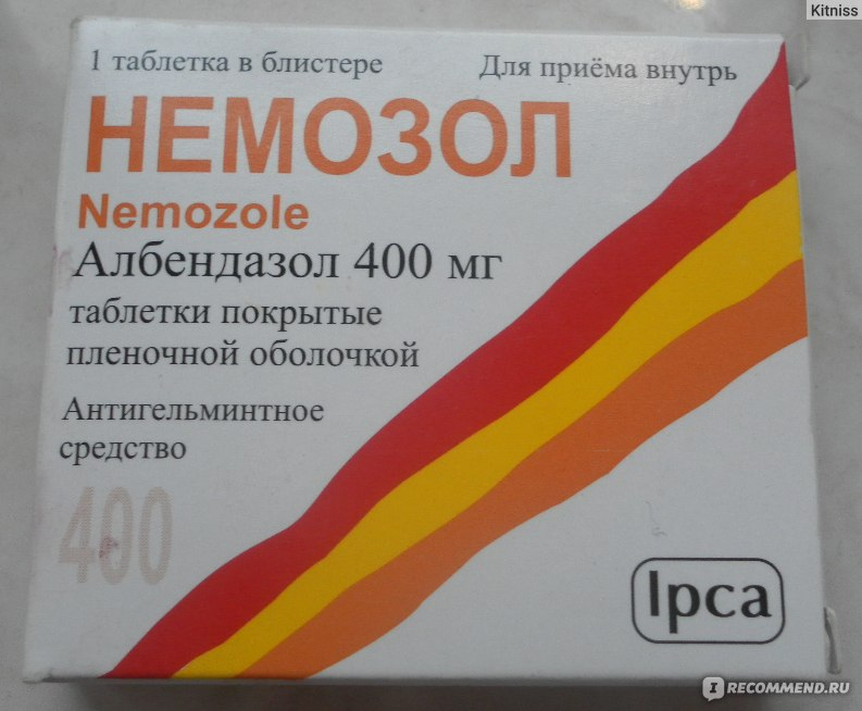 preparat-profilaktika-parazit