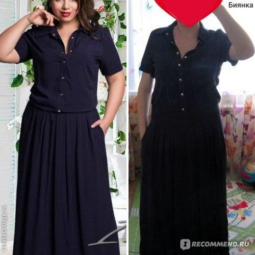 Платья минова отзывы с фото