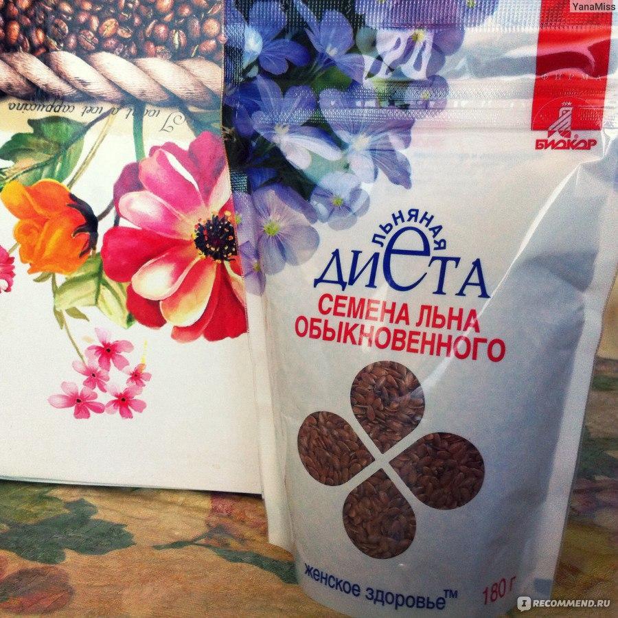 Как похудеть с семенем льна