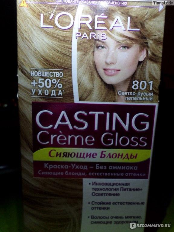 Как сделать светлые волосы темнее без краски