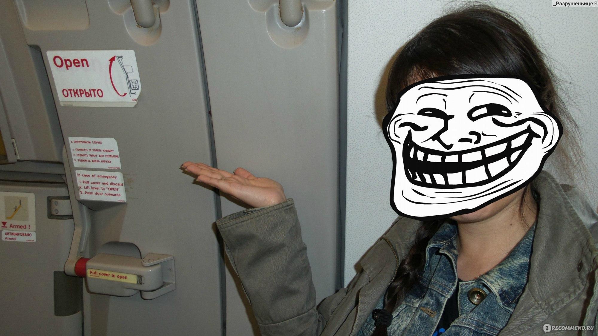 заняли мое место у окна в самолете деньги в долг круглосуточно на карту