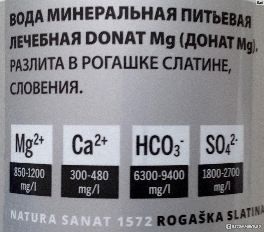 донат магний вода инструкция