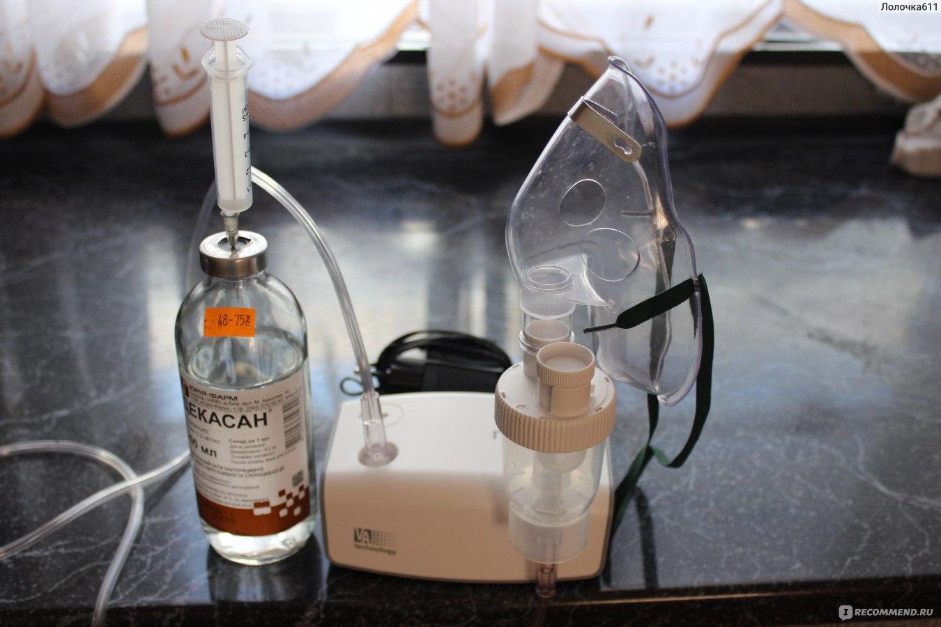 Как сделать солевой раствор для небулайзера ингаляции