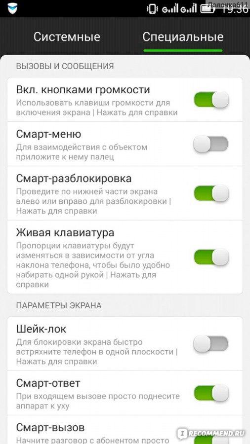 Программы Для Блокировки Экрана По Звуку Для Андроид На Русском