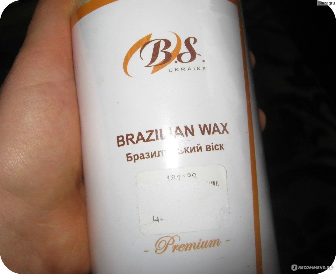 Бразильский воск бикини пленочный