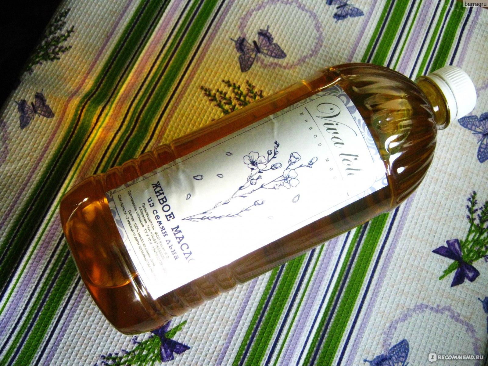 Льняное масло для простатита лечение простатита и уретрита у мужчин