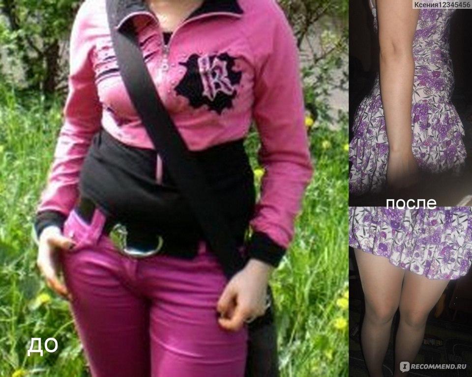 Как я похудела на 14кг! - YouTube