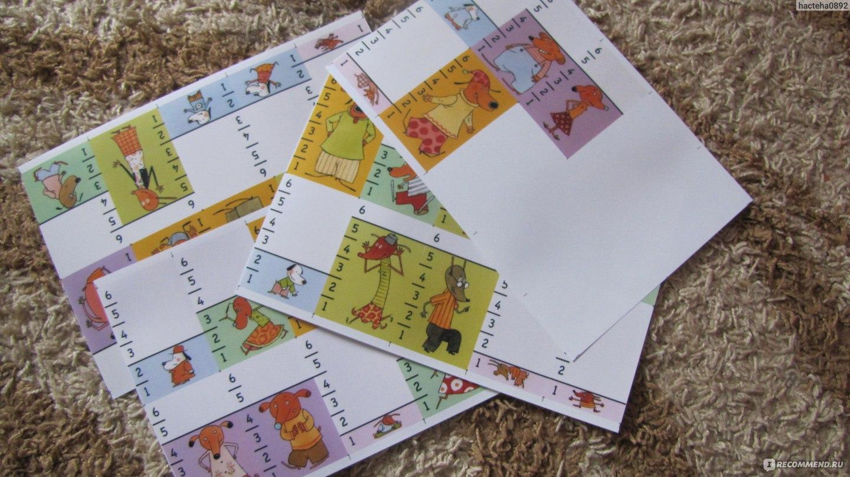 Правила карточных игр книга скачать