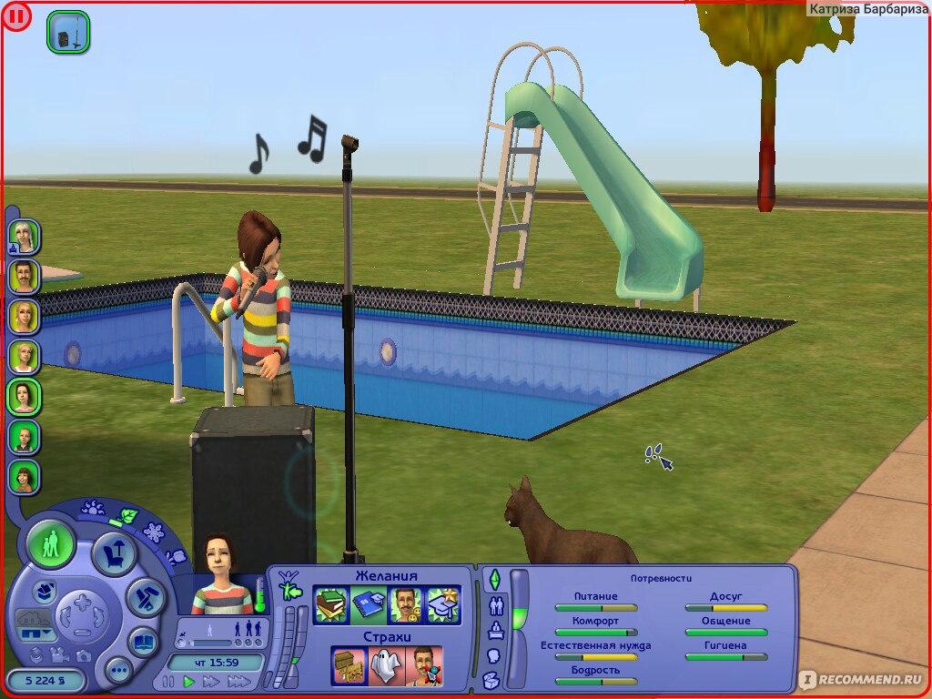 Игра sims 2 секс в бальшом городи играть сейчас