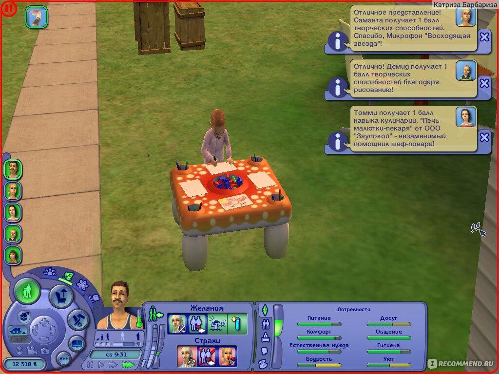 Секс общага игра играть онлайн